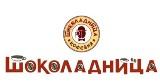 кофейня «Шоколадница» тел. 8 (495) 721-86-71