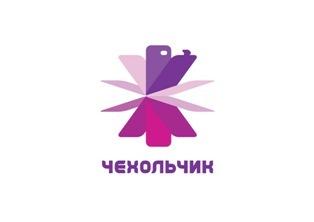 аксессуары для телефонов «Чехольчик» тел. 8 (925) 588-80-02