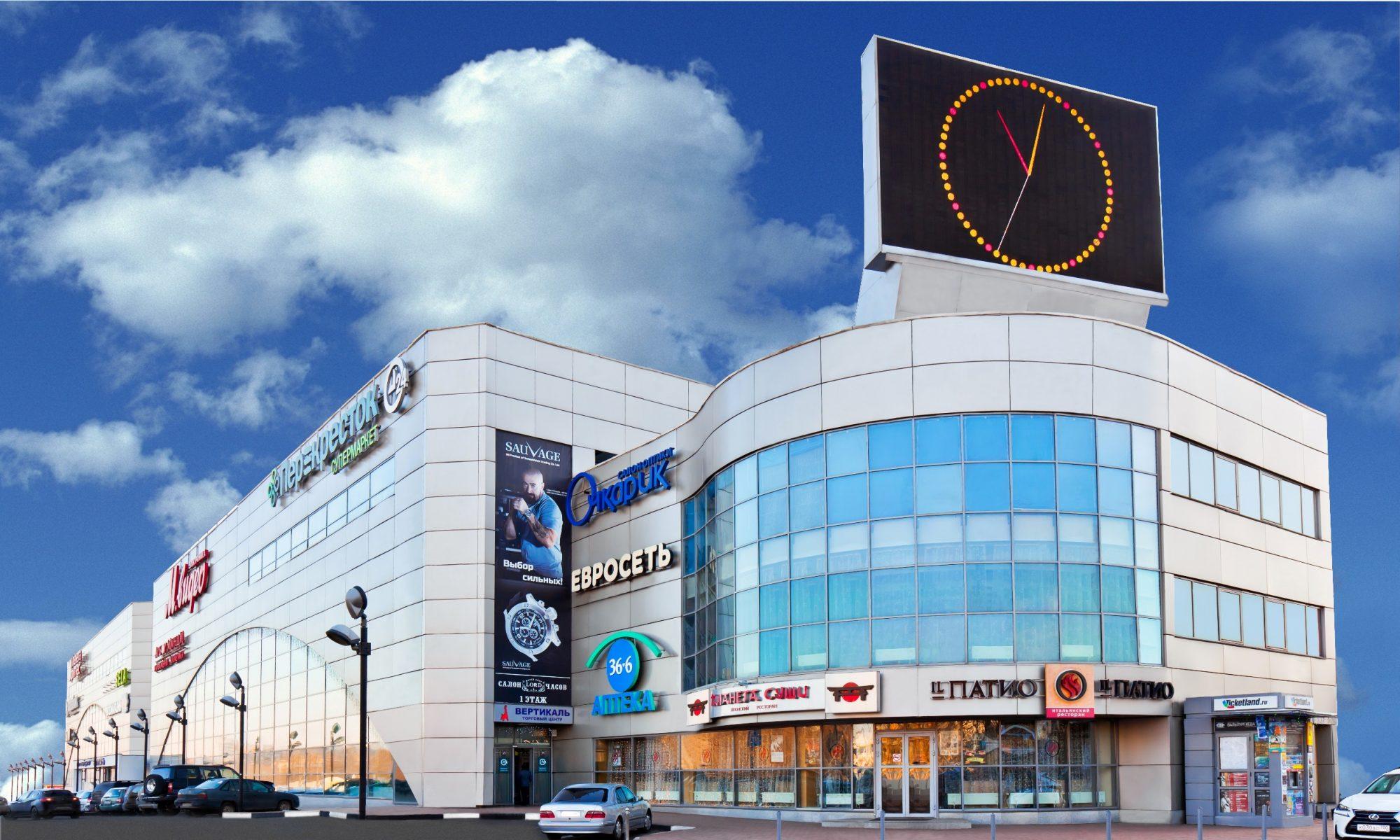"""Торговый центр """"Вертикаль"""" г. Балашиха"""