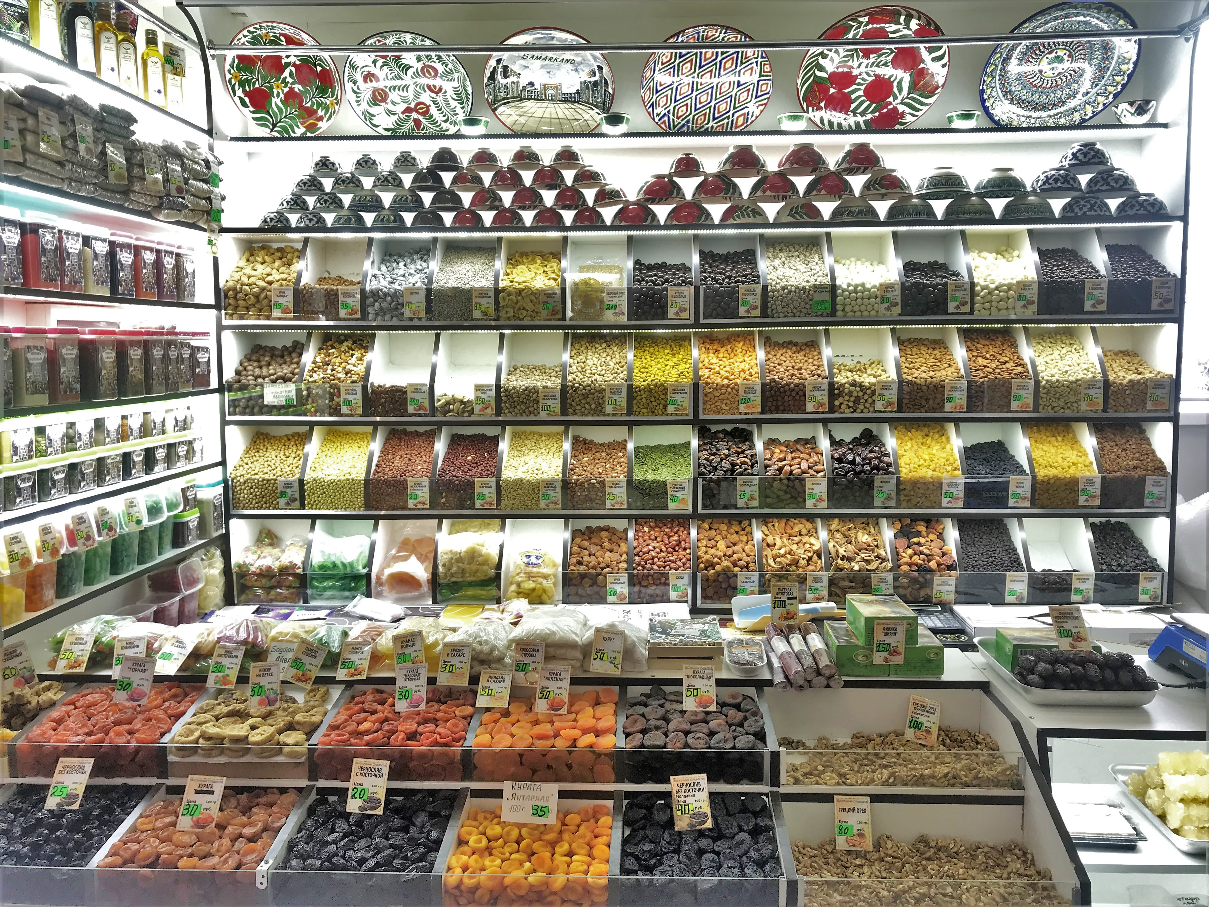 Орехи и сухофрукты в ТЦ Вертикаль